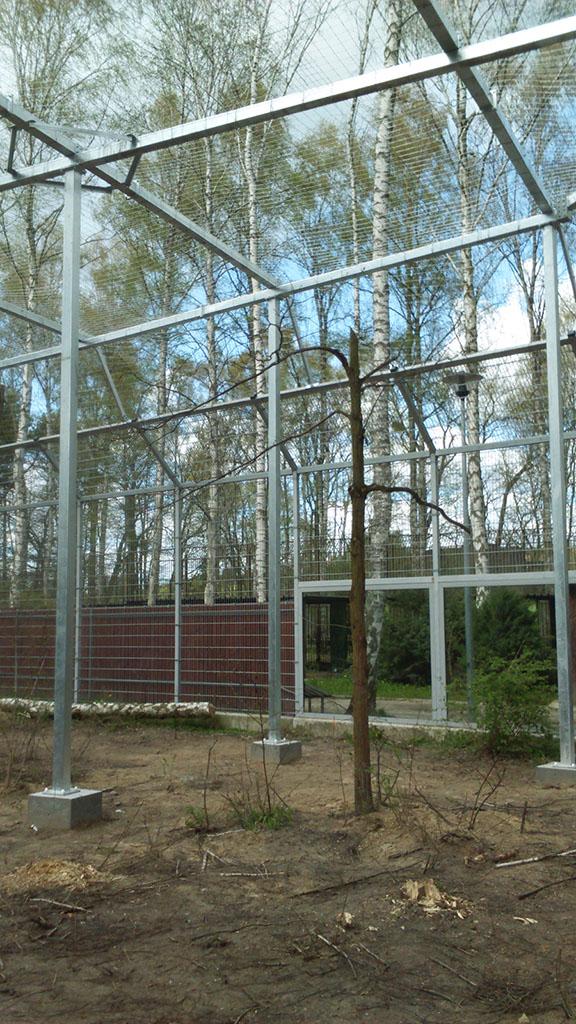 Leśny Park Kultury i Wypoczynku Myślęcinek w Bydgoszczy